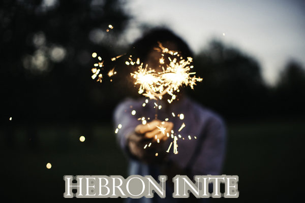 Hebron 1Night 600x400